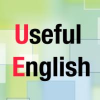 English-m